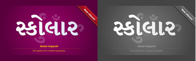 Skolar Gujarati by Rosetta is available. They are offering all of their Indian fonts for 29 EUR instead of 99 EUR. The Offer ends Saturday 17th November' 23:47 Indian time.