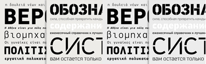 PF DIN Stencil and PF DIN Mono expanded: they support Cyrillic and Greek now.
