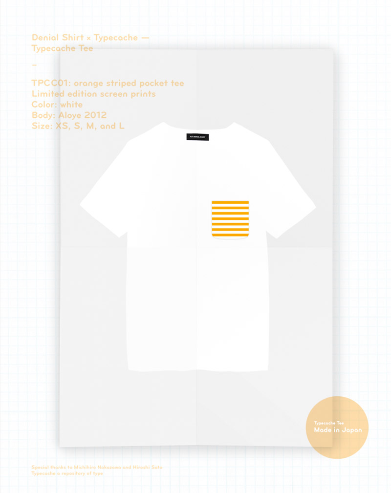Denial Shirt